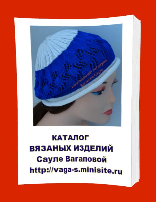 5156954_My_Cover_Design3 (532x685, 288Kb)