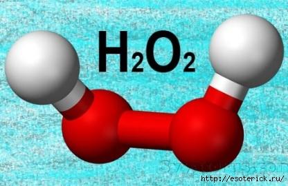 01 перекись водорода h2o2 (416x270, 98Kb)