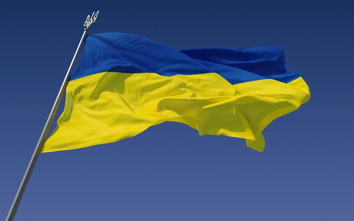 Flag_Ukrainy (700x437, 124Kb)