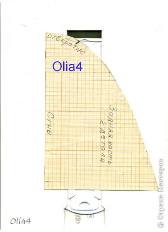 СЃ (3) (348x480, 176Kb)