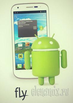 fly смартфон/4348076_553323 (245x344, 19Kb)