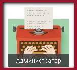 МАЙЛ возвращение БЛОГОВ2 (151x139, 8Kb)