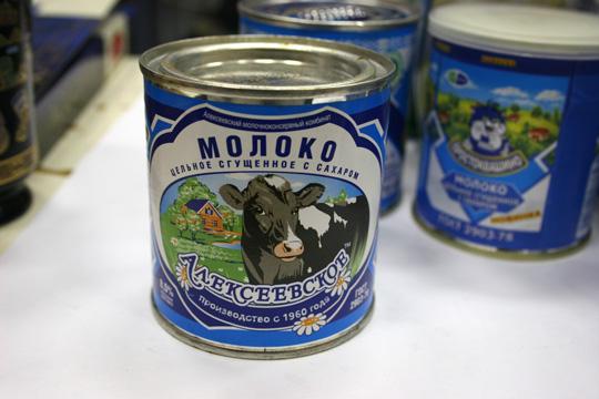 """""""Контрольная закупка"""" - сгущённое молоко/4059776_110694238_2835299_ALEKSEEVSKOE (540x360, 71Kb)"""