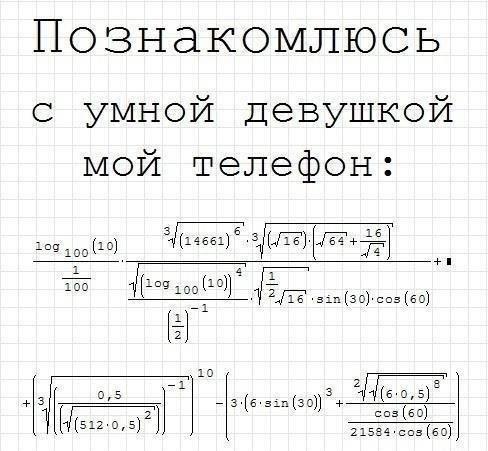 4Ta4xQF1DOs (488x451, 49Kb)