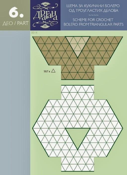 z1 (511x700, 238Kb)