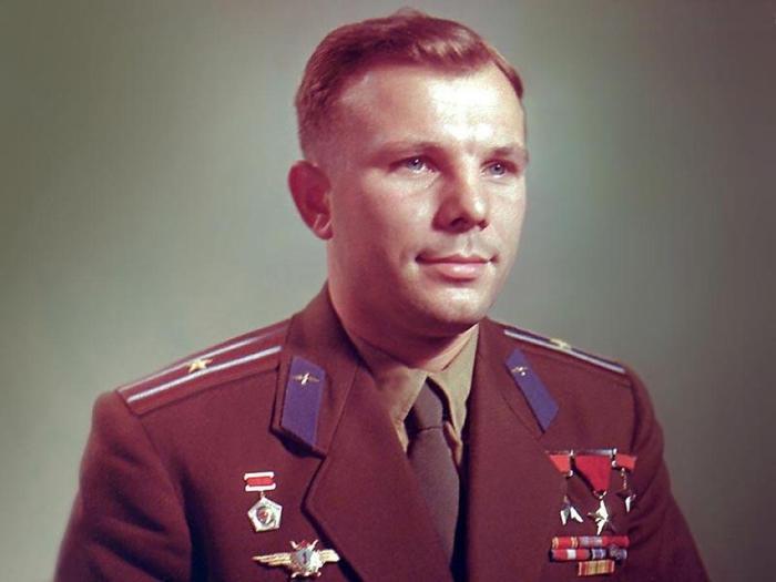80-летию со дня рождения Ю. А. Гагарина
