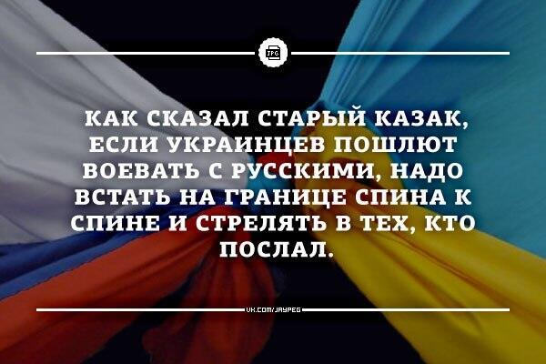 Украина (600x400, 39Kb)