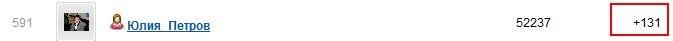 тат (673x41, 8Kb)