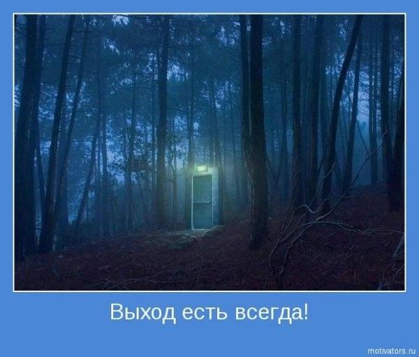 1368686139_www.radionetplus.ru-14 (600x511, 98Kb)