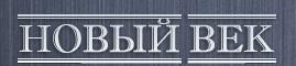 1394127579_Bezuymyannuyy (269x60, 9Kb)