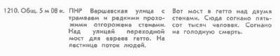 3996605_Obiknovennii_fashizm2 (400x80, 9Kb)