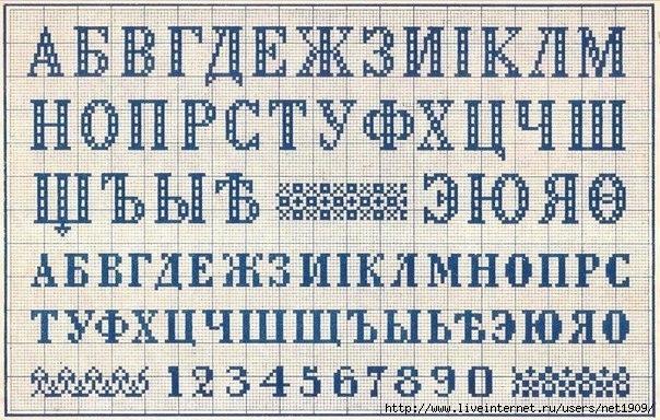 вык6 (604x384, 245Kb)