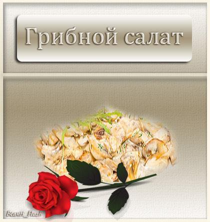 4303489_aramat_0190f (420x443, 67Kb)