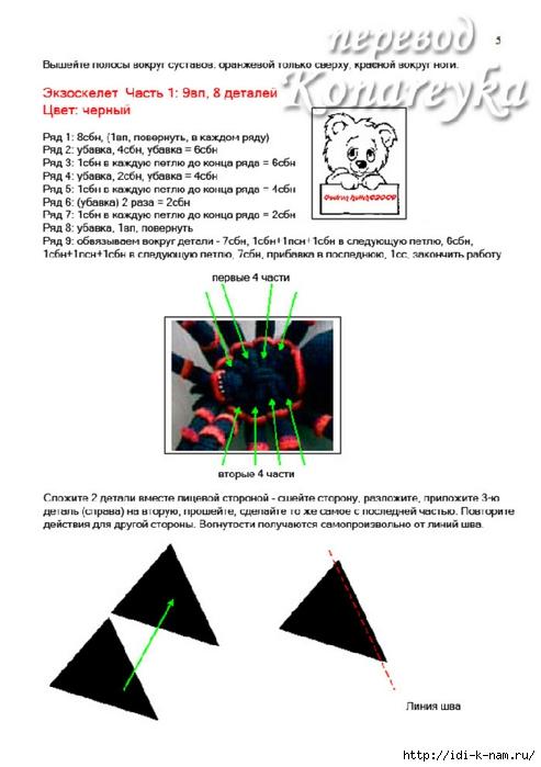 РїРї (493x700, 145Kb)