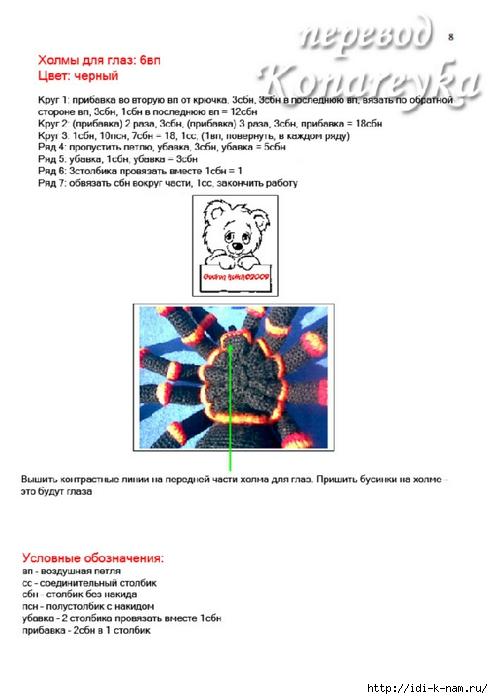 РїРї (3) (493x700, 135Kb)