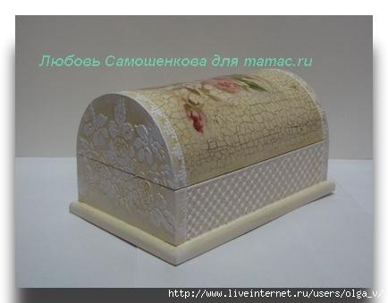 4964063_000013005 (434x339, 71Kb)