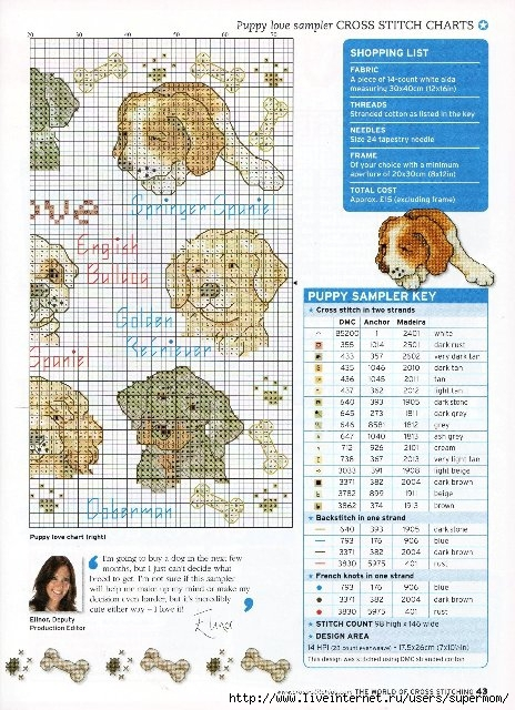 puppy love 1b (464x640, 286Kb)