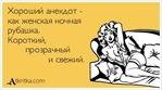 Превью atkritka_1353070136_459 (425x237, 68Kb)