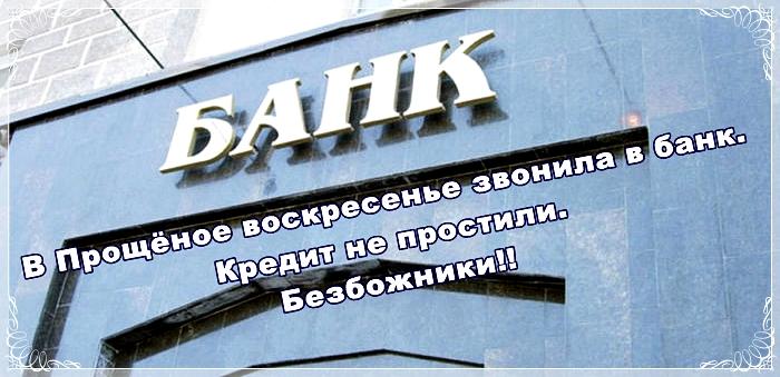 Ashampoo_Snap_2014.03.07_20h08m27s_010_ (700x339, 204Kb)