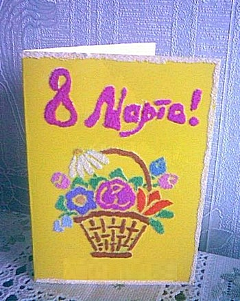 Как сделать открытку мама к 8 марта