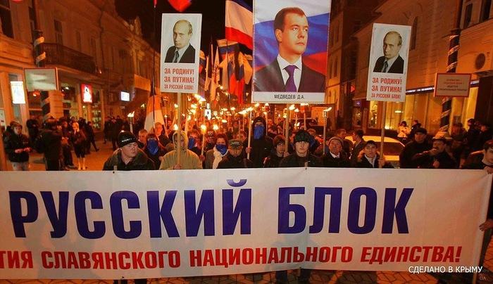Представители русских общин провели антиукраинское факельное шествие в Крыму (700x404, 115Kb)