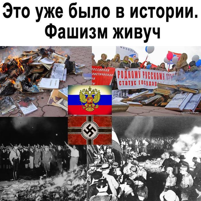 Львов стал городом литературы ЮНЕСКО - Цензор.НЕТ 8653