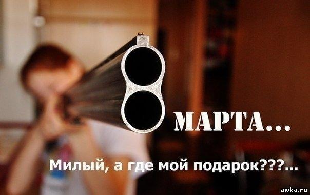 http://img0.liveinternet.ru/images/attach/c/10/110/804/110804848_6c78c0b83b28.jpg