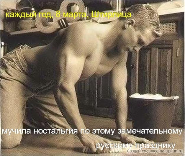 http://img0.liveinternet.ru/images/attach/c/10/110/805/110805226_1fd82e7a1bda.jpg