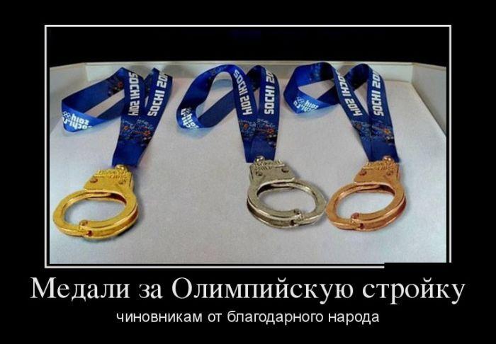 108203788_large_demotivatory_16 (700x486, 44Kb)