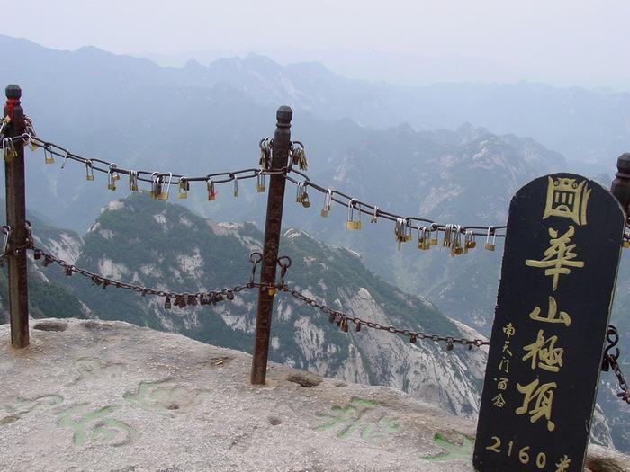 Kitay.Tropa-smerti.gora-Huashan-6 (700x525, 125Kb)