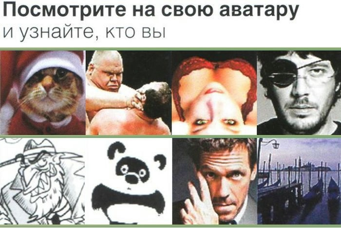 аватарка мигающая: