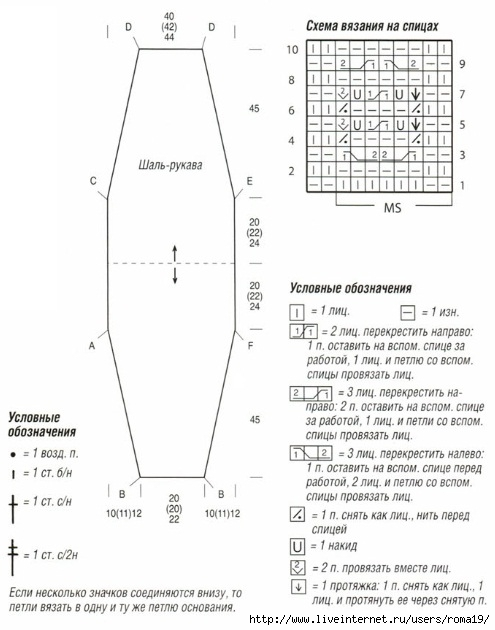 pulov-shoko4 (495x630, 137Kb)
