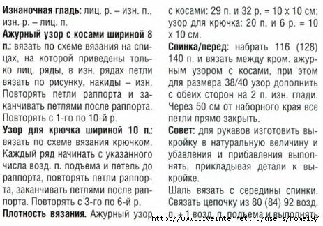 pulov-shoko2 (463x324, 152Kb)