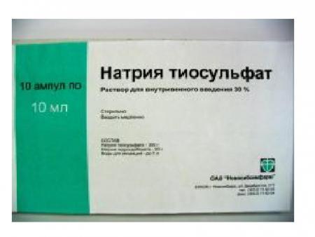 tiosulfat natriya./3414243_tiosulfat_natriya (450x338, 14Kb)
