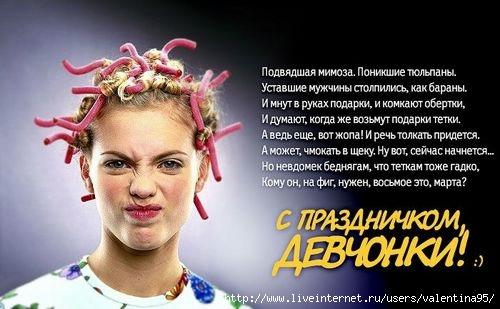 kid.ru_ (500x309, 104Kb)