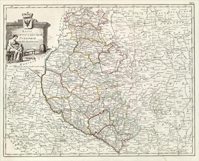карта Малороссийской губернии