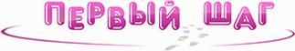 logo (323x56, 15Kb)