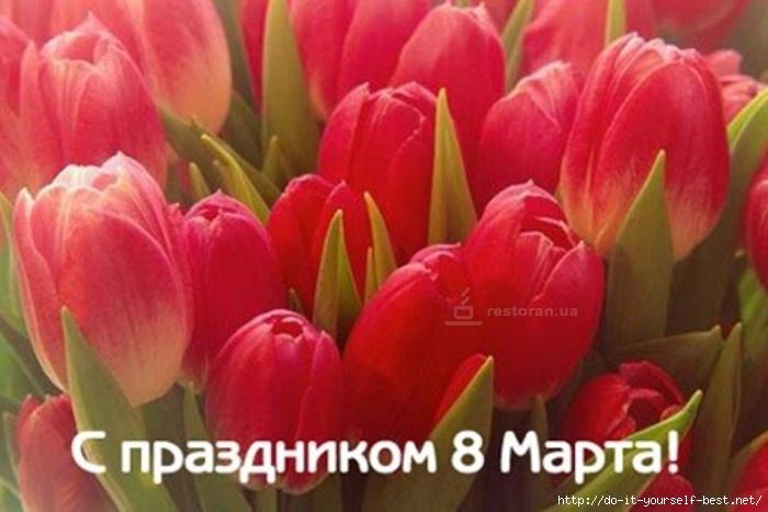 Restoran-Kazackaya-gramota-priglashaet_full (700x467, 140Kb)