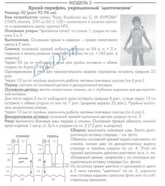 OLJY2ROsHG8 (536x604, 91Kb)