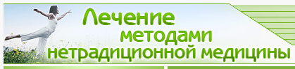 5320643_Bezimyannii (419x99, 24Kb)