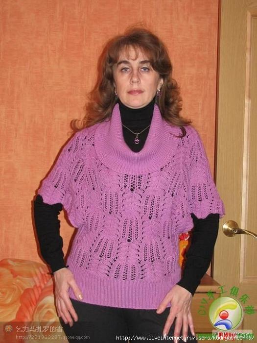 Пуловер Медвежьи Лапки С Доставкой