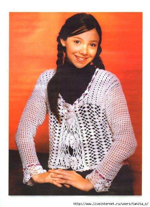 Вязание крючком свитера для подростков