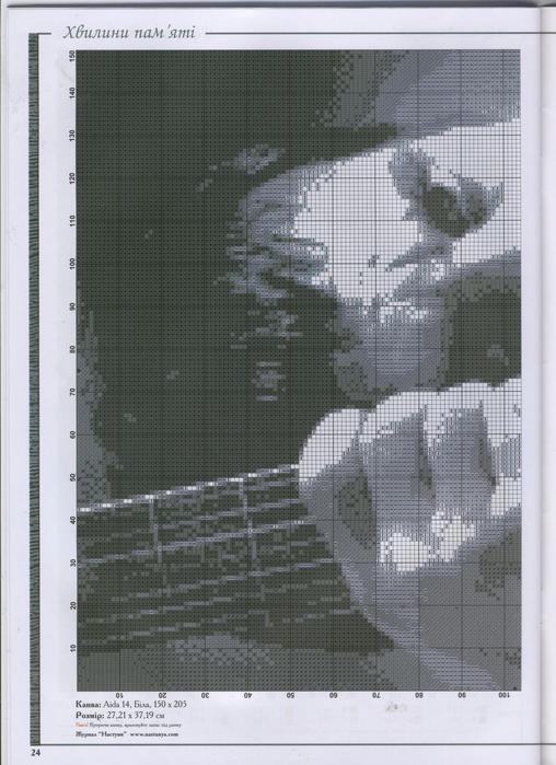 24 (508x700, 60Kb)