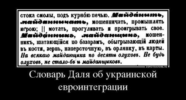 188285_original (604x327, 51Kb)