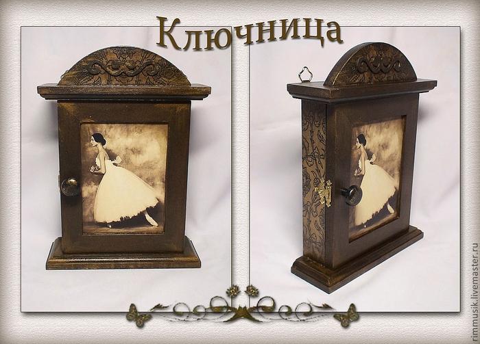 0959496351-dlya-doma-interera-klyuchnitsa-balerina-n1161 (700x503, 270Kb)