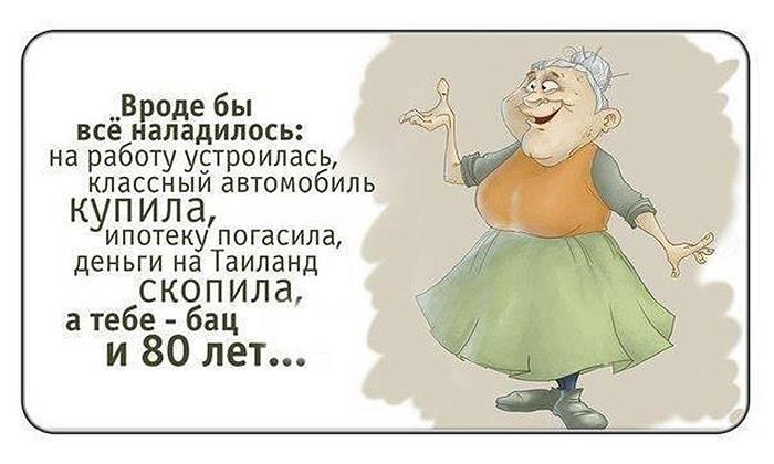 http://img0.liveinternet.ru/images/attach/c/10/110/872/110872950_4809770_u9.jpg