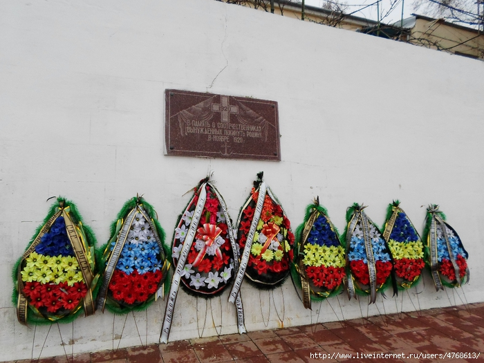 Севастополь 8- 9 марта 2014 216 (700x525, 290Kb)