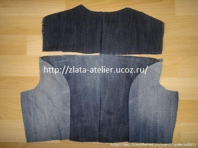 Как сшить куртку из старых джинс своими руками