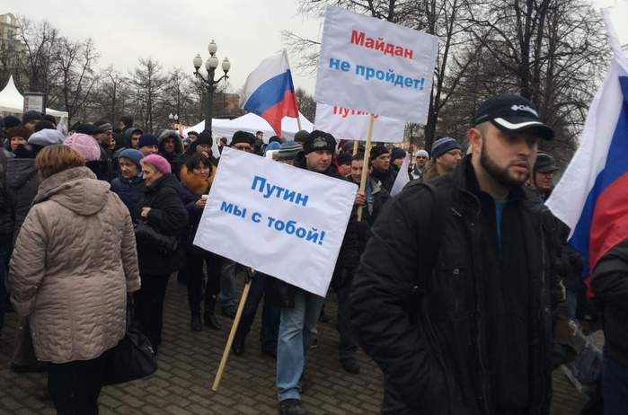 Майдан не пройдет (700x462, 44Kb)