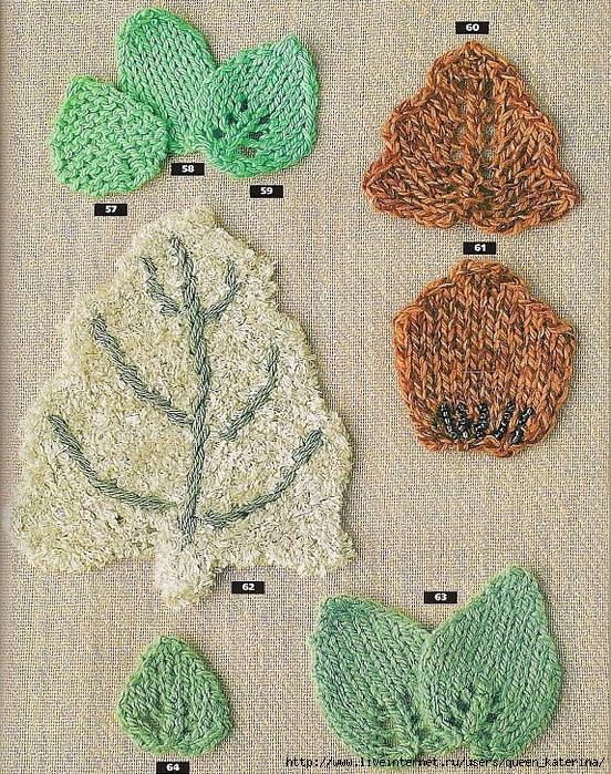 Вязание спицами листьев к цветкам